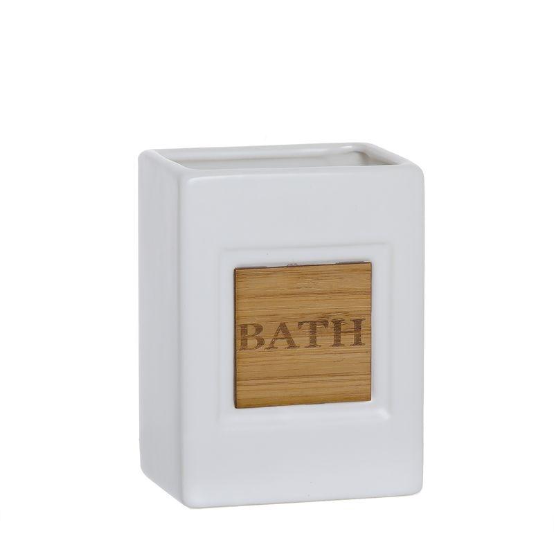 VASO BLANCO BATH